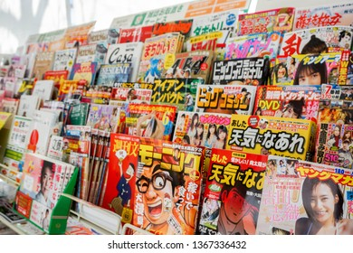 Osaka, Japan, January 14 2019 : Colors and beauty Eye-catching with various of Japanese book and magazine on shelf in book shop and mini mart in Japan.