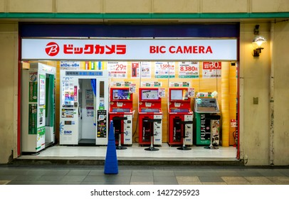 Osaka, Japan, January 16 2019 : Self service photo booth and photo printer machine by the Big camera company, Is a vending machine usually coins operated, camera and digital film processor.