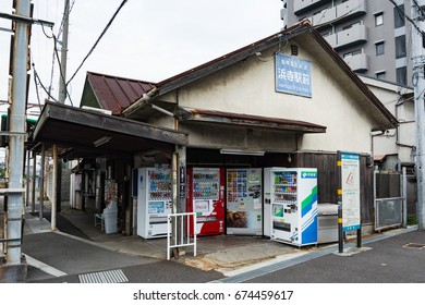 OSAKA, JAPAN - JULY 11, 2016: Hamaderaekimae tramway station in Osaka, Japan.