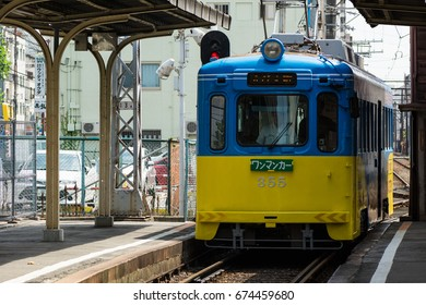 OSAKA, JAPAN - JULY 11, 2016: Ebisucho tram station in Osaka, Japan.