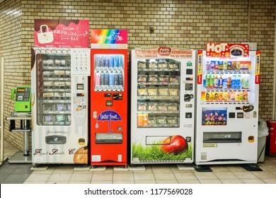 Osaka, Japan, July 16, 2018 : Vending machine in Japan not only sell beverages and cigarettes, it also sells a wide variety product such as small sized bags, small umbrellas, lunch box or slice fruit.