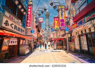 Osaka, Japan - July 22, 2018: Tsutenkaku tower is a famous landmark of Osaka, Japan and advertises Hitachi in Shinsekai district (New world) of Naniwa ward, Osaka, Japan.