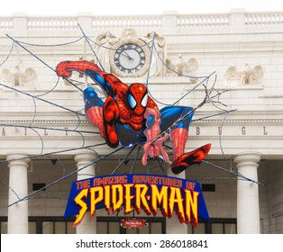 OSAKA, JAPAN - JUN 2, 2015 : Photo of the Amazing Adventure of Spider Man, one of the most famous attraction rides at Universal Studio, Osaka, Japan.