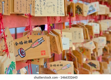 Osaka, Japan - June 15, 2019: Ema are small wooden plaques, common to Japan, in which Shinto and Buddhist worshippers write prayers or wishes. The ema are left hanging up at the shrine