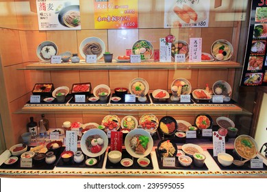 Osaka, Japan - June 17, 2010. Plastic models of various dishes in a restaurant window on  June 17, 2010. Most street bars and restaurants in Japan exhibit their menu in form of plastic models.