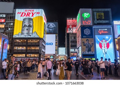 OSAKA, JAPAN- JUNE 21 2017: The Dotonbori Canal in the Namba District. The canal dates from the early 1600's and is a popular nightlife destination.