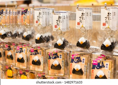 Osaka, Japan - June 23, 2019: : Interior of Daiso 100 yen shop, shelves with onigiri (rice balls) keychains, very good cheap souvenir
