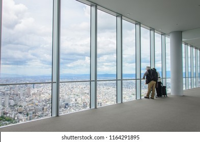 OSAKA , JAPAN - June 29 2018 : Abstract Harkus Observatory 'HARUKAS 300', OPEN in spring 2014. 300 m above ground The top skyscraper in Japan 'Abe no Harukasu'