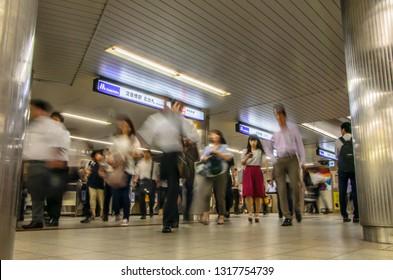 OSAKA , JAPAN - June 29 2018 : Yodoyabashi station in Osaka , Japan .