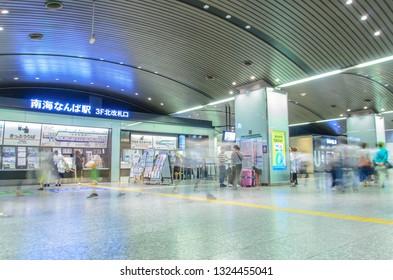 OSAKA , JAPAN - June 29 2018 : Namba station in Osaka , Japan . is a name shared by two railway stations in the Namba district of Chūō-ku, Osaka, Japan.