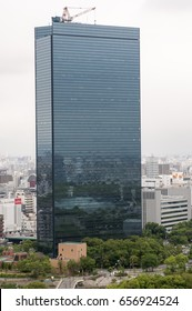 Osaka, Japan, June 9, 2012: City view from Osaka castle