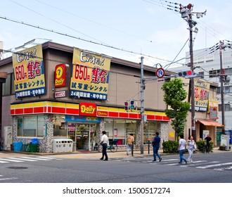 Osaka, Japan - June 9, 2019: Daily Yamazaki convenience store