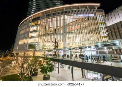 OSAKA, JAPAN - MAR 12 : The Grand Front Osaka is the department store in front of JR Osaka station,Osaka , Japan on Mar 12 2017.