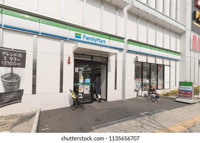 Osaka , Japan - Mar 19 , 2017  : FamilyMart (one word) convenience store is the third largest in 24 hour convenient shop market, after Seven Eleven and Lawson.