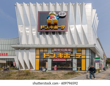 OSAKA JAPAN -Mar 20, 2017: Don Quijote shopping centre. Don Quijote is a Japanese shopping centre chain selling general goods for discounted price.And the head store of the biggest discount shop group