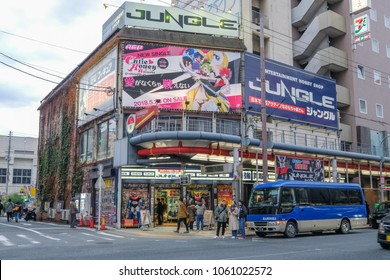 OSAKA , JAPAN - MAR 21 2018 : The Denden Town is the area along the Nipponbashi street. This area has many games, model, toy, and electronic shops.