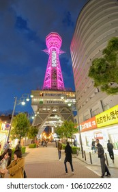OSAKA , JAPAN - MAR 21 2018 : The Shinsekai district is the famous night street food and drink in Osaka. This area is located the famous landmark Tsutenkaku Tower.