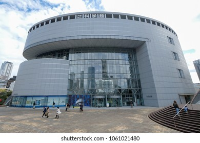 OSAKA , JAPAN - Mar 21,2018 : The Osaka Science Museum is the four floor interactive science exhibits and displays for children and all age in Osaka, Japan.