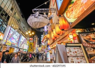 OSAKA , JAPAN - MAR 7 : Dotonbori - Shin Sai Bashi is the famous food and shopping street all day and night in Namba district, Osaka , Japan on Mar 7 2017.
