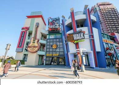 OSAKA , JAPAN - MAR 8 : The Universal City Walk is the mall at the entrance of the Universal Studios Japan , Osaka on Mar 8 2017.