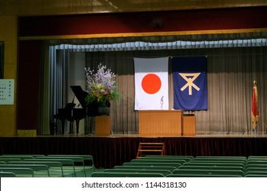 OSAKA, JAPAN - MARCH 14, 2018: The stage of the graduation ceremony of the Osaka city school in Osaka.