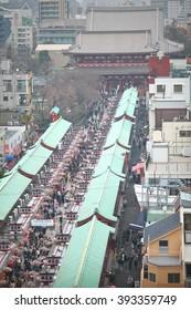 OSAKA, JAPAN - MARCH 19, 2015: View of  Nakamise Shopping Street (Kaminarimon)
