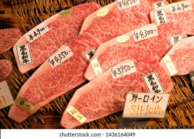 Osaka, Japan - March 19 2019: Wagyu steak beef sold along street.