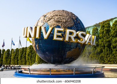 Osaka, Japan - March 2, 2017: Universal Studios Japan. Universal Studios Japan is a theme park in Osaka, Japan.