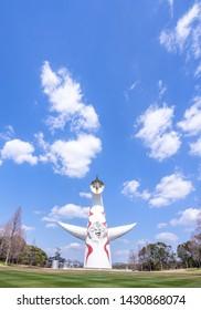 Osaka, Japan - March. 26, 2019: Majestic Tower of the Sun, Taiyo No To building, symbol  Expo '70 in Suita Expo Commemoration Park Bampaku (Banpaku)