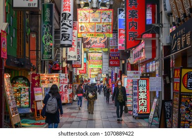 OSAKA, JAPAN - MARCH 29, 2017: People walk in a shopping district of Umeda in Osaka Japan. Osaka is the second largest metropolitan area in Japan.