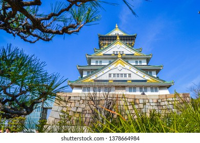 Osaka / Japan - March 3 2019: Osaka castle Park
