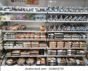 OSAKA, JAPAN - March 3 2019: Instant cold cooked food in packaging for sale on 7-Eleven shop in Osaka, Japan. Ready to eat food are available in convenient store in japan.