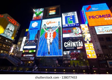 OSAKA, JAPAN - MAY 03: The Glico Man light billboard and other light displays on May 03, 2013 in Dontonbori, Namba Osaka area, Osaka, Japan. Namba is well known as an entertainment area in Osaka.