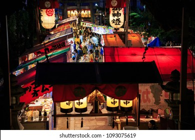 Osaka, Japan - May 12, 2018: Small local festival at Esaka Shrine