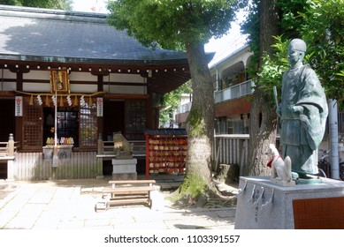 Osaka, Japan - May 12 2018: Image of Abeseimei Shrine. Abeseimei Shrine is dedicated to Onmyoji Seimei Abe.