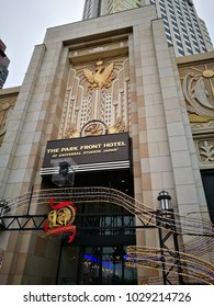 Osaka, Japan - May 13, 2017: The Park Front hotel, Universal studio theme park, Osaka, Japan