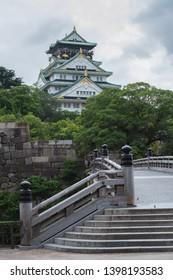 Osaka, Japan, May 15, 2019: Osaka Castle is a Japanese castle in Osaka, Japan. The castle is one of Japan's most famous landmarks in Osaka.