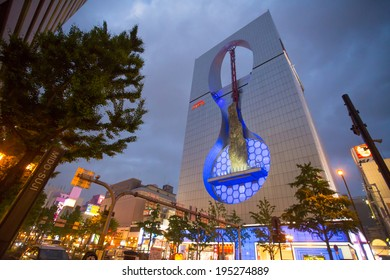 OSAKA, JAPAN - MAY 17: The Namba hip building light displays on May 17, 2014 in Dontonbori, Namba Osaka area, Osaka, Japan. Namba is well known as an entertainment area in Osaka.