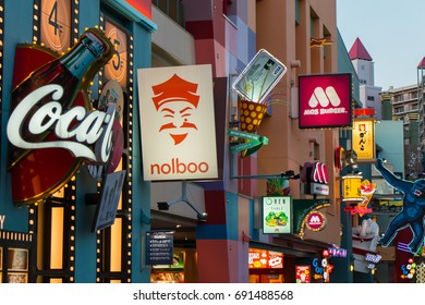 OSAKA JAPAN - MAY 18: Many shops and restaurants openning in Universal studio city walk, one of the famous theme park on May 18, 2017 in Osaka, Japan