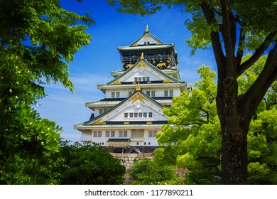 OSAKA, JAPAN - MAY 20, 2016: Main tower of Osaka castle in Osaka, Japan. The castle is one of Japan's most famous landmarks.