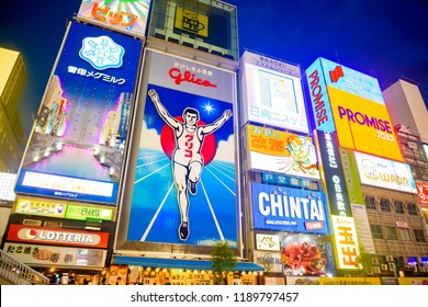 OSAKA, JAPAN - MAY 20, 2016: The famed advertisements of Dotonbori. Dotonbori is the famous shopping street in Osaka, Japan.