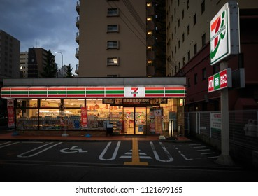 Osaka, Japan - May 20, 2017: Empty convenience store at dusk with barrier free access