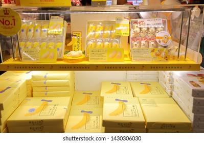 OSAKA JAPAN - MAY 20, 2019: Japanese sweet gift Tokyo Banana sold at Kansai airport Osaka Japan