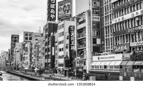 OSAKA, JAPAN - MAY 2016: Dotonbori district with buildings and ads. This is a famous city attraction for tourists.