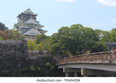 Osaka, Japan - May 22, 2014: Osaka Castle is one of the most famous landmarks in Japan