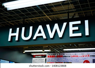Osaka, Japan -  May 25 2019 - Huawei Technologies Co is a Chinese multinational technology company. The company was founded in 1987 by Ren Zhengfei.