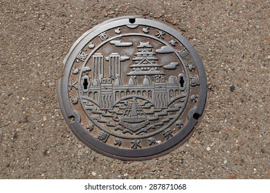 Osaka, Japan â?? May 31, 2015: Unique and beautiful artistic manhole cover at Osaka Castle, Japan