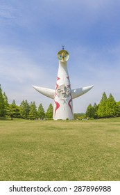 OSAKA, JAPAN - May 4, 14: The Tower of the Sun in Osaka, Japan. It was known as the symbol of Expo 70