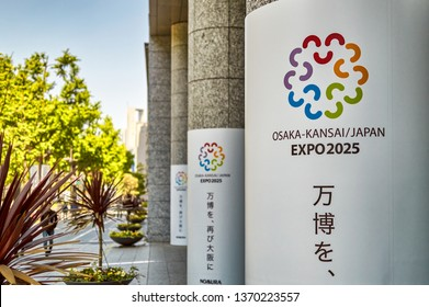 Osaka / Japan - May 5th 2018: Streets in central Osaka city, decorated with posters promoting Osaka's bid for hosting World Expo in 2025.