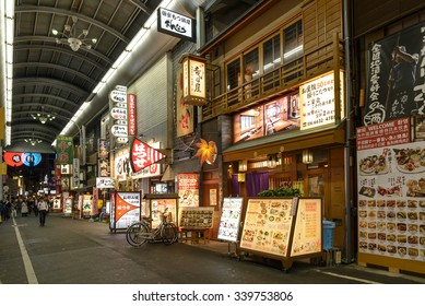 OSAKA, JAPAN - NOV 15, 2015: Dotonbori entertainment district. Dotonbori is one of the principal tourist destinations in Osaka